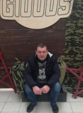 Denis, 43, Russia, Tver
