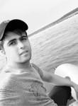 nusrat , 21, Chita