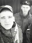 Petr, 21, Saratov
