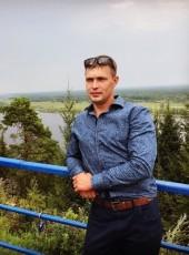Dmitriy, 31, Russia, Izhevsk