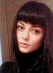 Katya, 28, Lipetsk