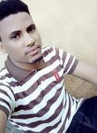 Moulaye Cherif, 26  , Abengourou