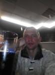 Знакомства Дзержинск: Павел, 32