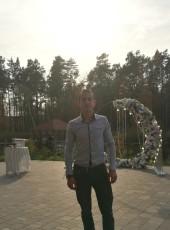 Petya, 31, Ukraine, Kiev