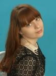 Яна, 24 года, Владивосток