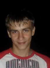 Valik, 25, Ukraine, Lutsk