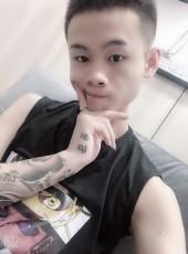 秋迪, 18, China, Shanghai