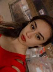 Ana Luisa, 20, Mexico, Hidalgo del Parral