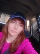 Ksyu, 32, Russia, Chita