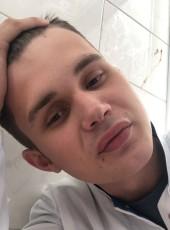 Ti, 24, Russia, Khabarovsk