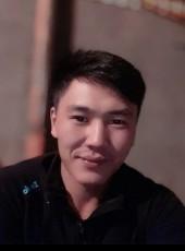 Kana, 19, Kyrgyzstan, Bishkek