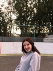 Darya, 20, Russia, Yekaterinburg