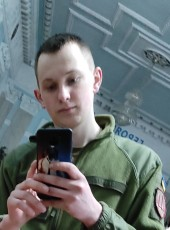 Ruslan Savchuk, 23, Ukraine, Varash