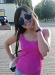 Настя, 27  , Coban