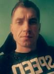 Віталій, 30, Ternopil