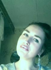 Sima, 29, Россия, Нефтеюганск