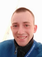 Konstantin, 22, Belarus, Minsk