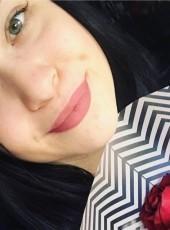 Юлия, 22, Україна, Полтава