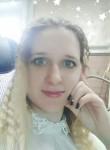 Svetlana, 27  , Ust-Ilimsk