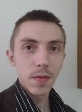 Sergey, 32, Russia, Kamensk-Uralskiy