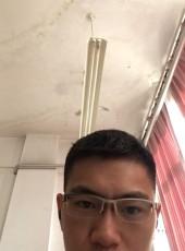 杜甫草堂, 19, China, Taiyuan