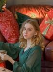 Elizaveta, 20, Rostov-na-Donu