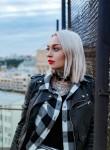 Katya, 29, Moscow
