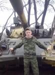 Vitya, 27, Ussuriysk