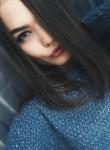 Ekaterina, 20  , Spassk-Dalniy
