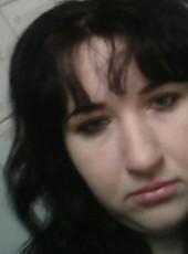 Alina, 26, Ukraine, Kupjansk