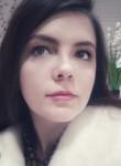 Карина, 23 года, Одеса