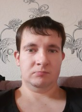 Ruslan, 26, Russia, Chishmy