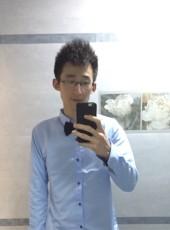 何元嘉, 18, China, Tangshan