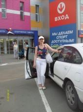 Мила, 53, Россия, Санкт-Петербург