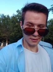 Vlad, 19, Kazakhstan, Atyrau