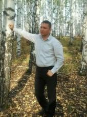 Inzhener, 44, Russia, Kazan