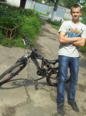 Єvgenіy, 21, Ukraine, Borispil