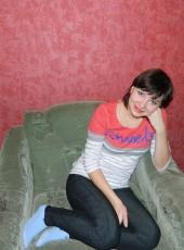 Galina, 34, Russia, Novosibirsk