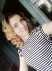 Viktoria, 24, Ukraine, Kiev
