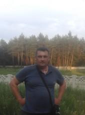 Evgeniy, 38, Ukraine, Kryvyi Rih