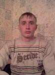 Андрей, 31 год, Тулун