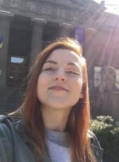 Катюша, 31, Ukraine, Kiev