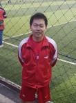 Wigrom, 38  , Samut Sakhon
