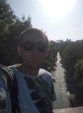 Андрійко, 35, Ukraine, Kiev
