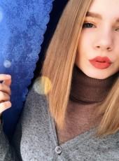 Aleksa, 21, Russia, Novosibirsk