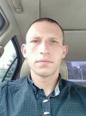 Konstantin, 29, Ukraine, Donetsk