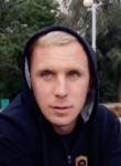 Artem, 27, Simferopol
