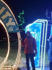 Максим, 40, Україна, Кривий Ріг