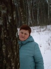 Tamara, 18, Russia, Kursk