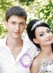 Stas, 22  , Novoshakhtinsk